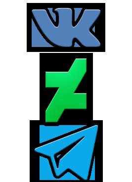 Логотипы Соц. Сетей